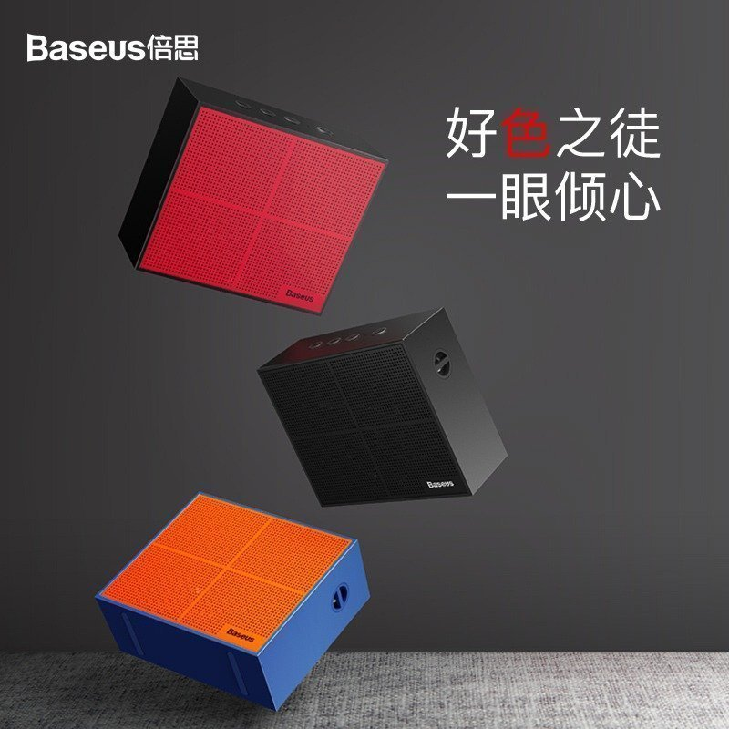 Baseus Encok Music Cube Wireless Speaker E05 (6)