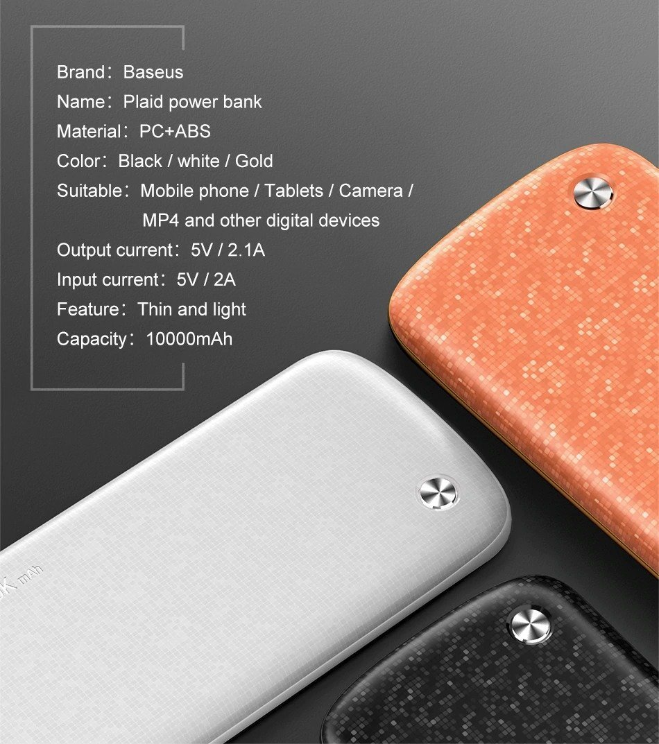 Baseus Plaid 10000mah Power Bank Dual Usb (1)