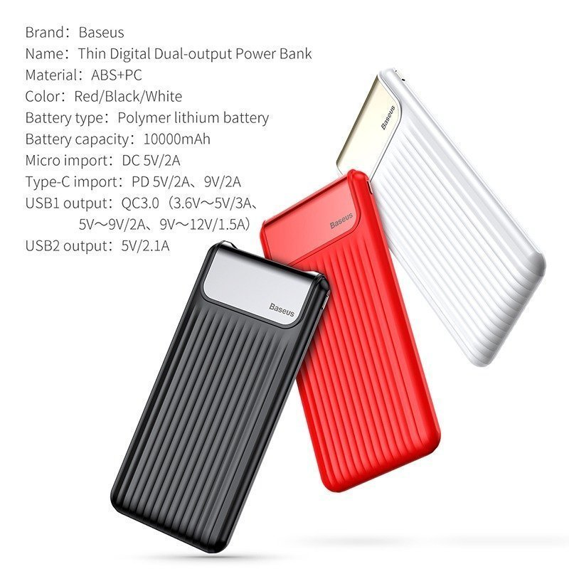 Baseus Quick Charge 3.0 Power Bank 10000mah (11)