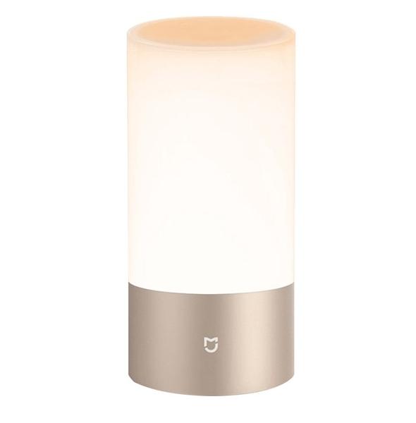 Xiaomi Mijia Lamp (1)