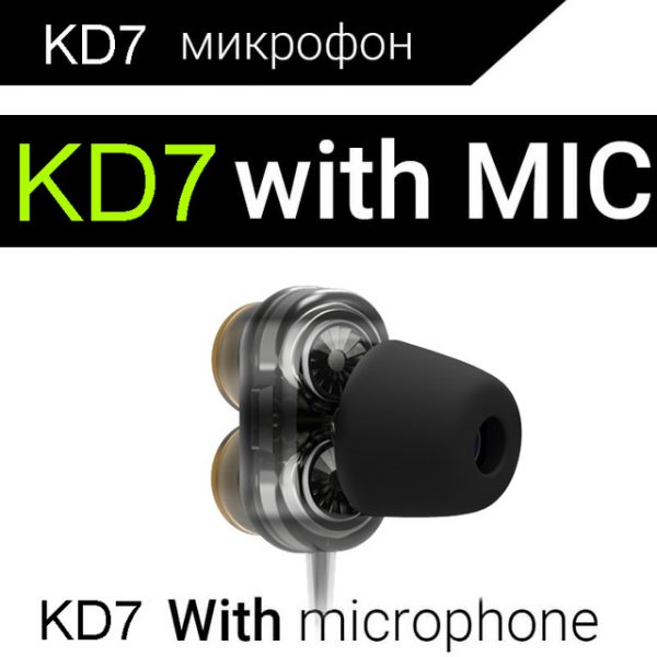 Qkz Kd7 Earphones (5)