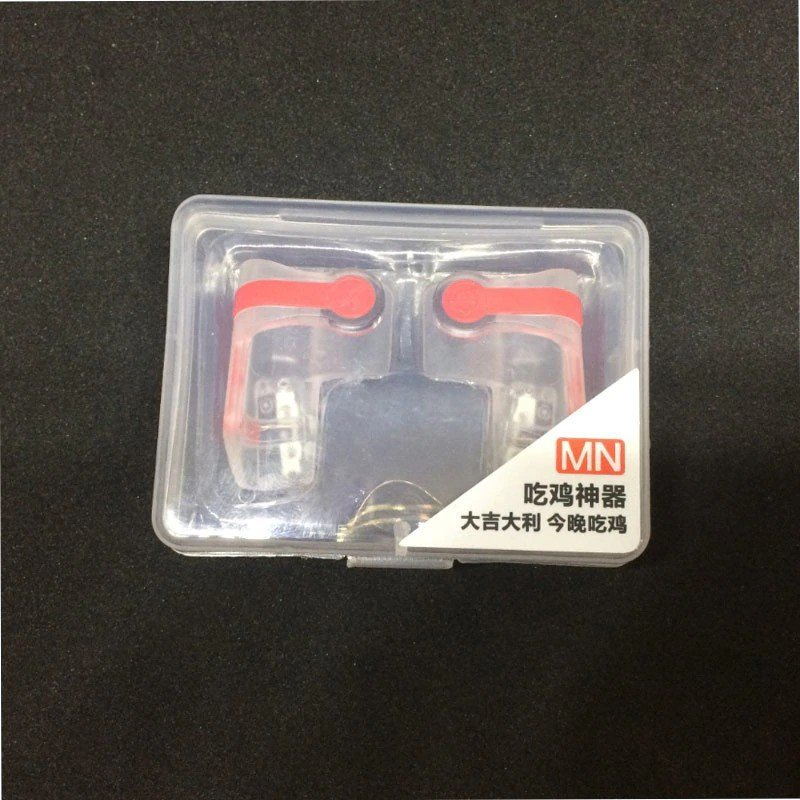 Mn Mobile Game Trigger Pubg L1 R1 Controller (1)