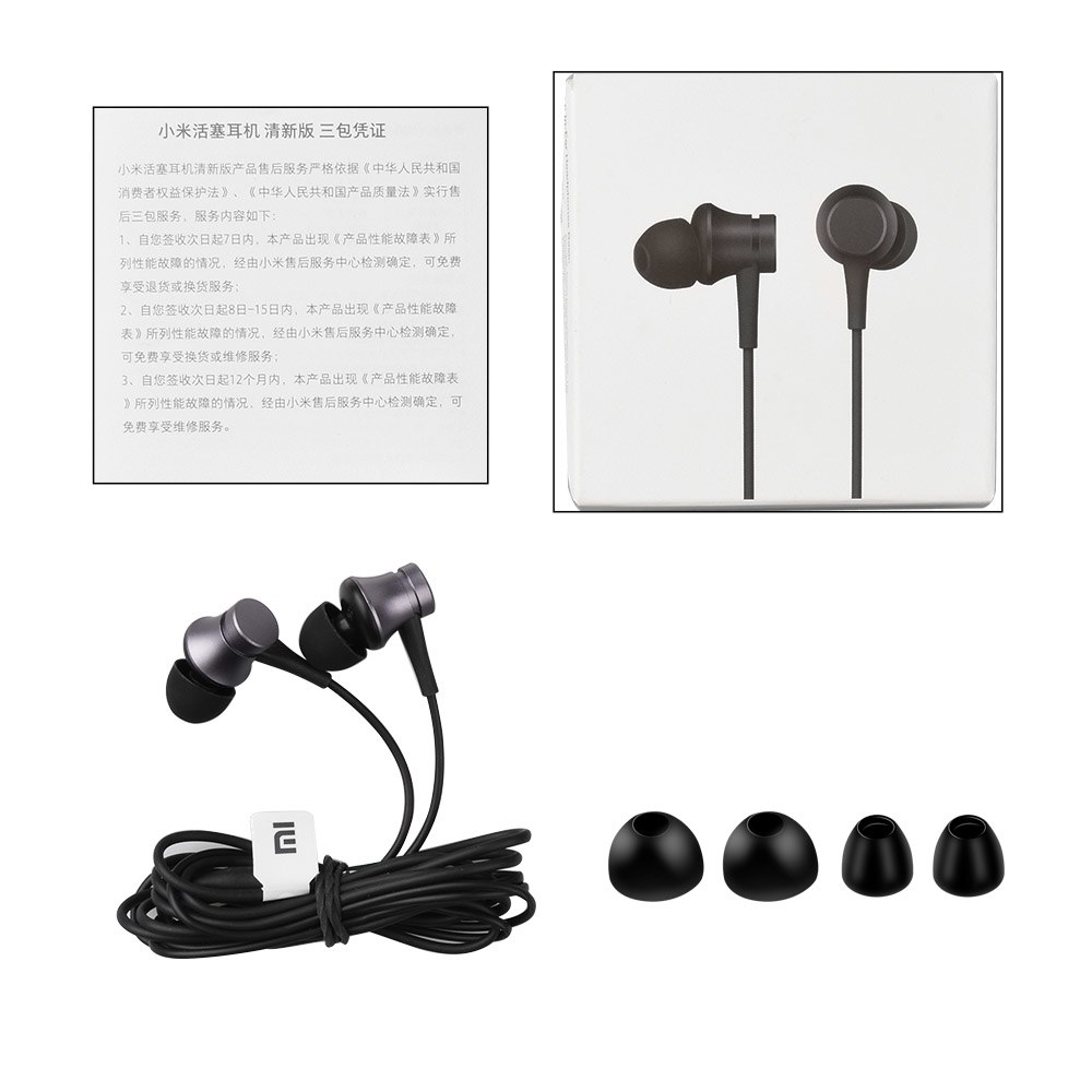 Mi In Ear Headphones Basic (1)