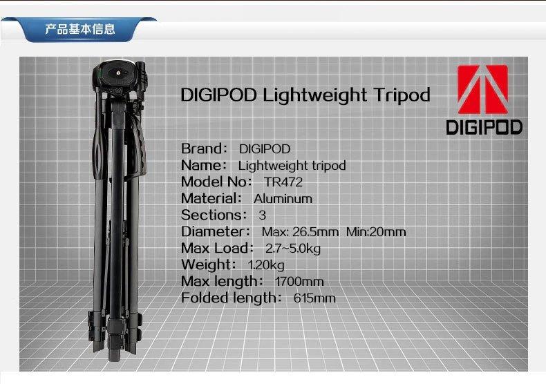 Digipod Tr472 Tripod (5)