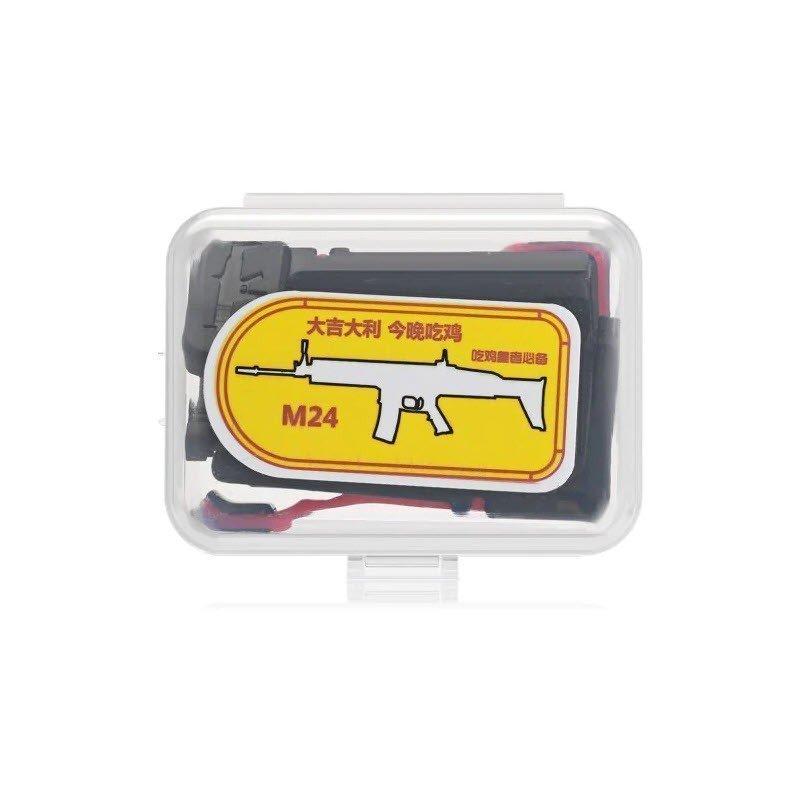 M24 Phone Gamepad Trigger Fire Button Aim Key Joystick (1)