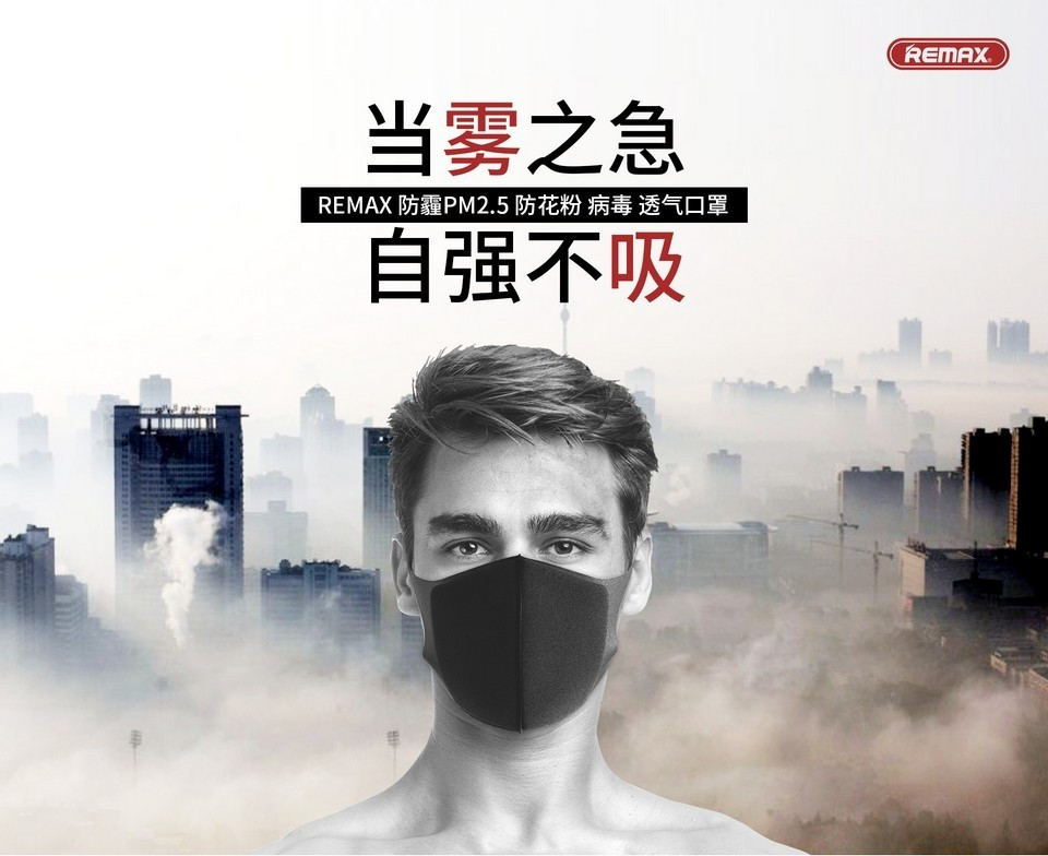 Remax Pitta Face Mask Anti Haze Anti Dust (1)