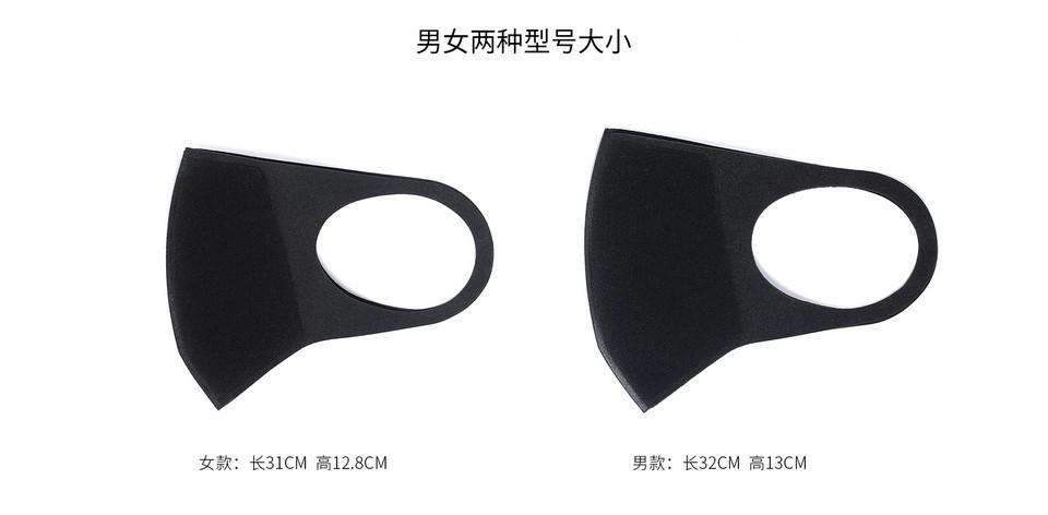 Remax Pitta Face Mask Anti Haze Anti Dust (12)