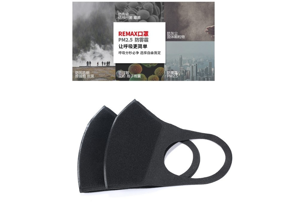 Remax Pitta Face Mask Anti Haze Anti Dust (4)