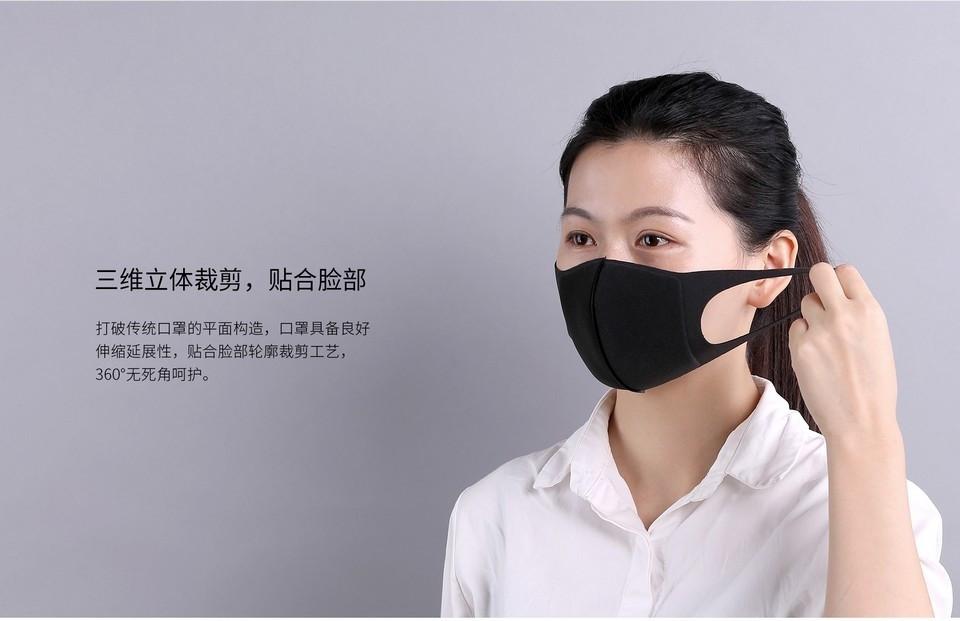 Remax Pitta Face Mask Anti Haze Anti Dust (6)