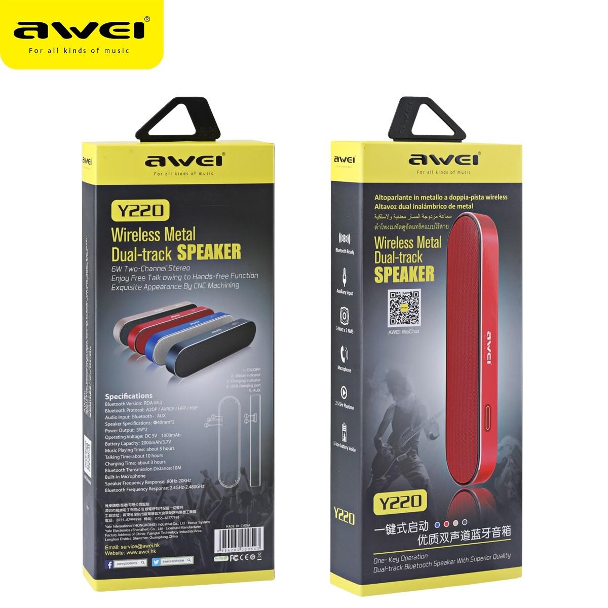 Awei Y220 Bluetooth Portable Wireless Speaker (5)