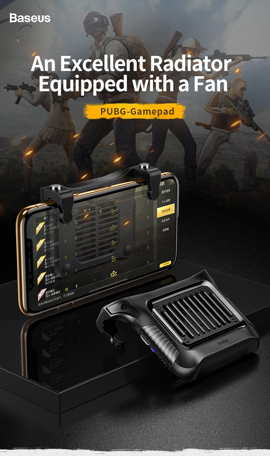 Baseus Winner Cooling Heat Sink Pubg Gampad (2)