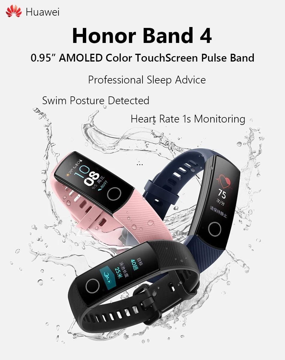 Huawei Honor Band 4 Smart Wristband (10)