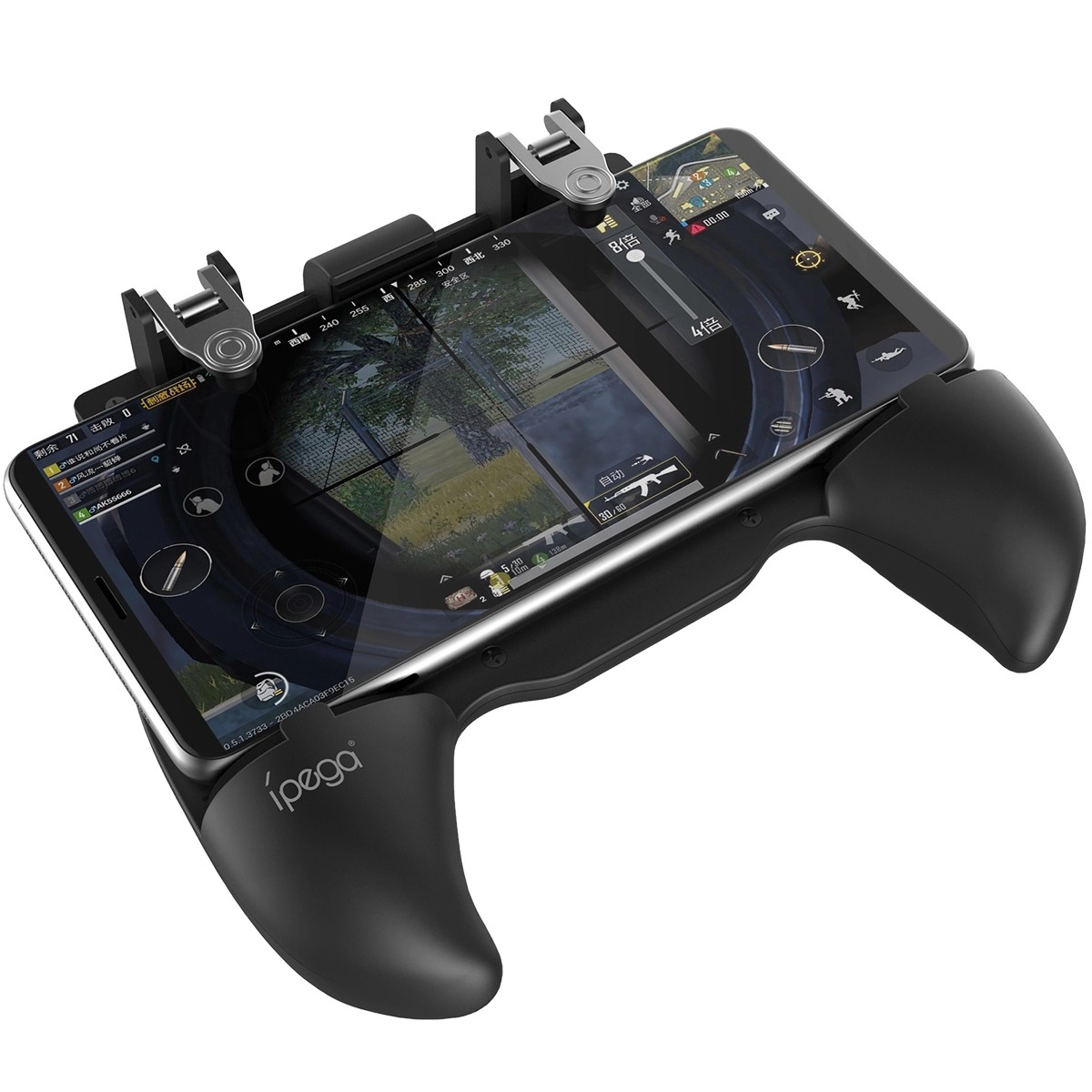 Ipega Pg 9117 Gamepad Design For Fps Pubg Mobile Phone Game Grip (9)
