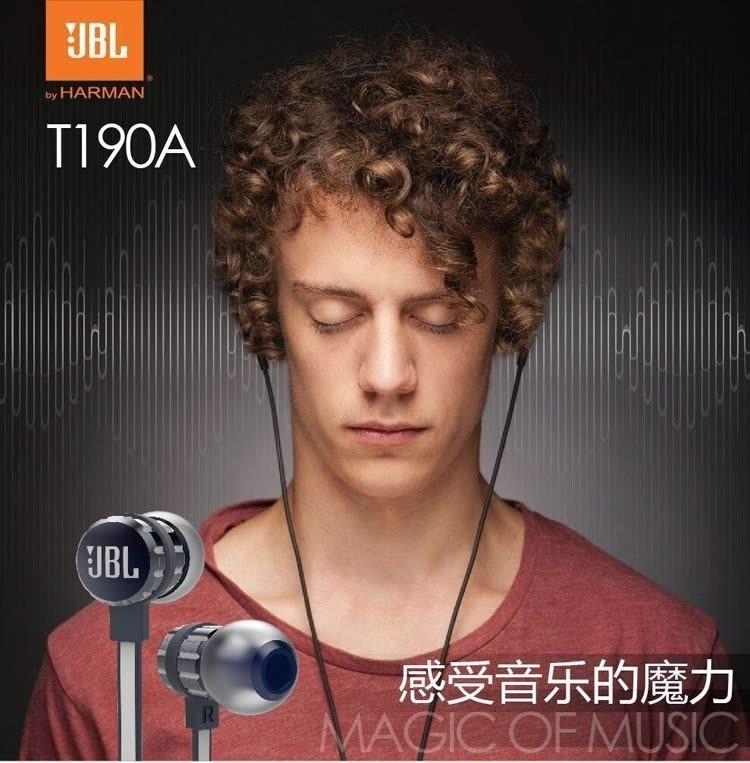 Jbl T190a Stereo In Ear Earphones (1)