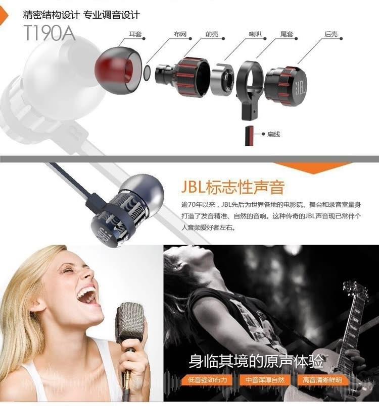 Jbl T190a Stereo In Ear Earphones (2)