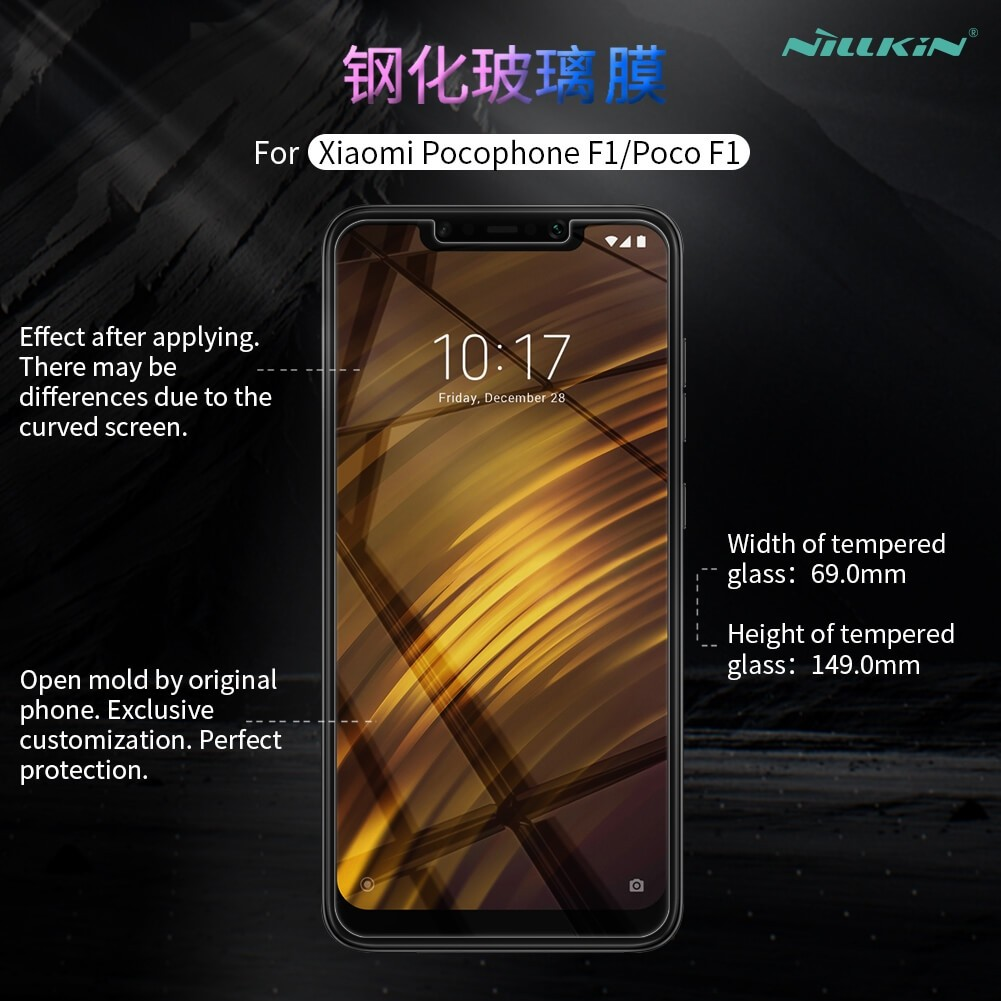 Nillkin Amazing H Pro Tempered Glass Screen Protector For Xiaomi Pocophone F1 (9)