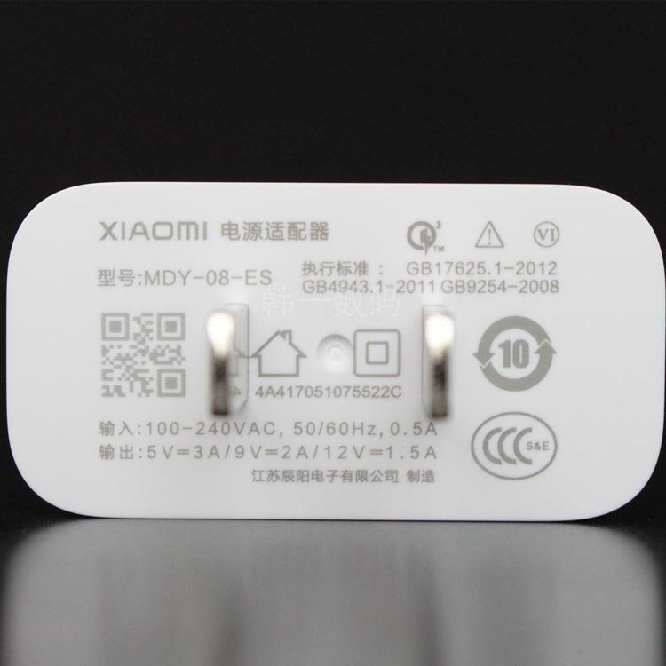 Original Xiaomi Qc3 0 Fast Charger Adapter (4)
