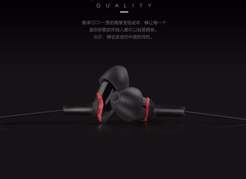 Qcy Qm03 In Ear Super Bass Earphone (2)