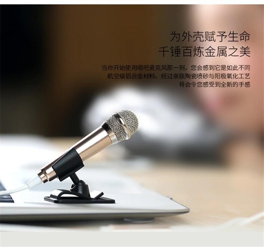 Remax Rmk K01 Mini Microphone (13)