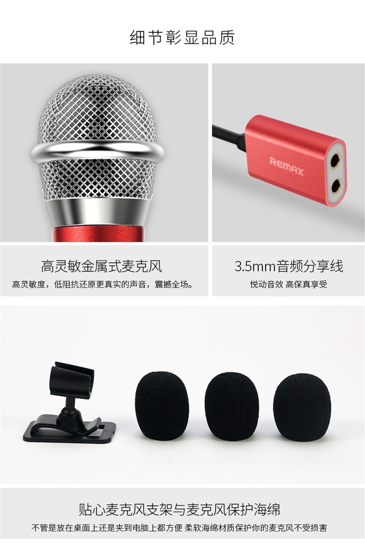 Remax Rmk K01 Mini Microphone (16)