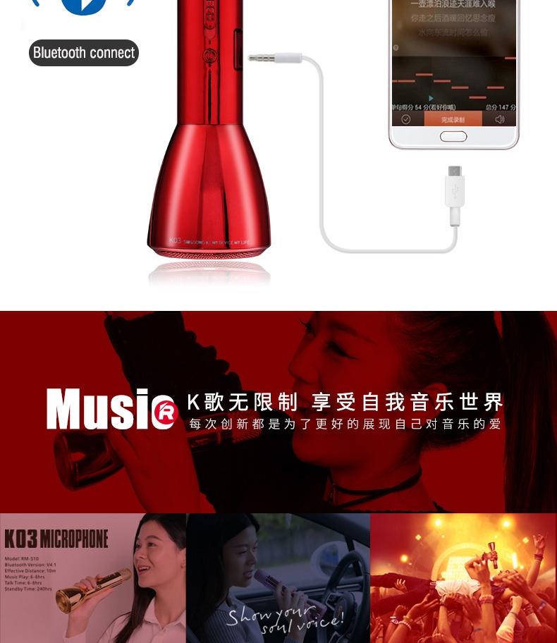 Remax Rmk K03 Microphone Bluetooth Speaker (15)