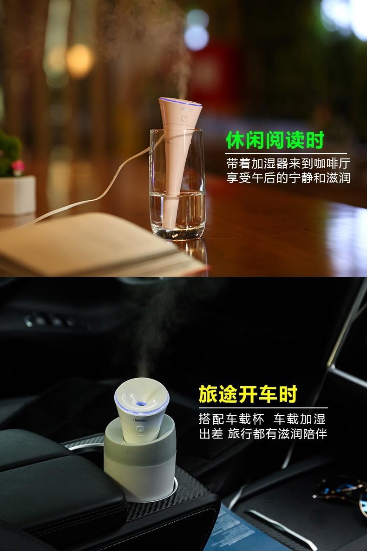 Remax Rt A300 Daffodil Series Usb Mini Humidifier Air Purifier (4)