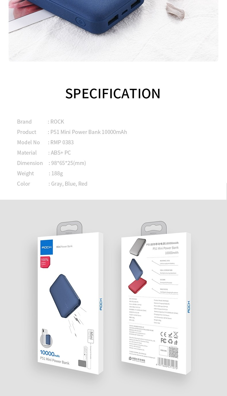 Rock P51 Mini Power Bank 10000mah (20)