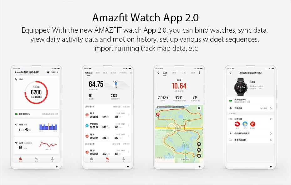 Xiaomi Amazfit Pace 2 Smartwatch (7)