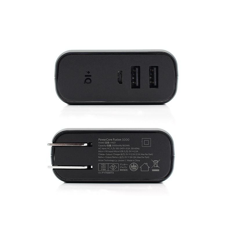 Anker Powercore Fusion 5000 2 In 1 Portable Charger And Wall Charger (2)