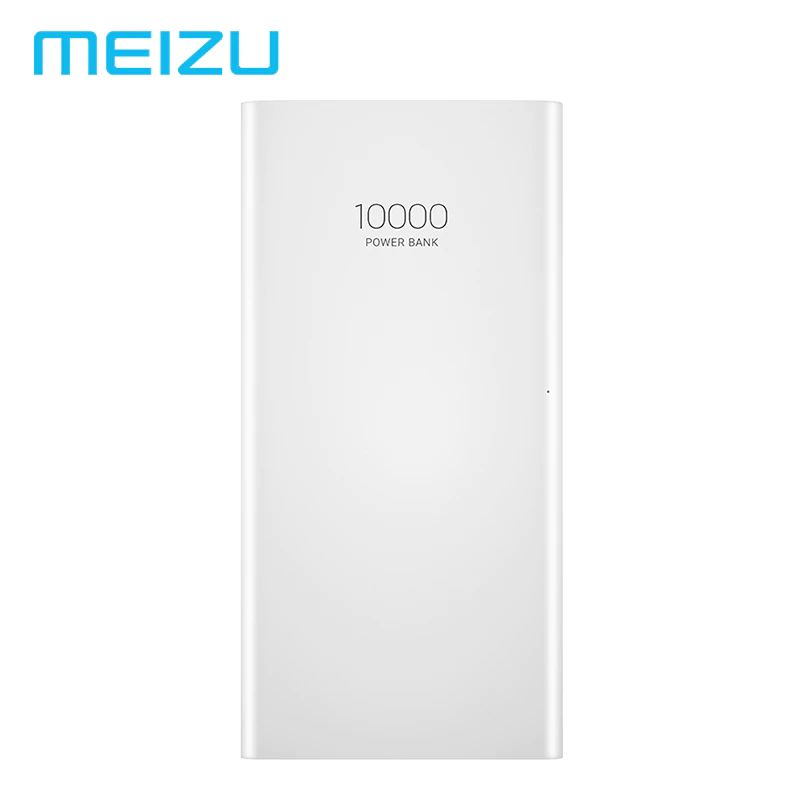Meizu 10000mah Power Bank 3 (1)