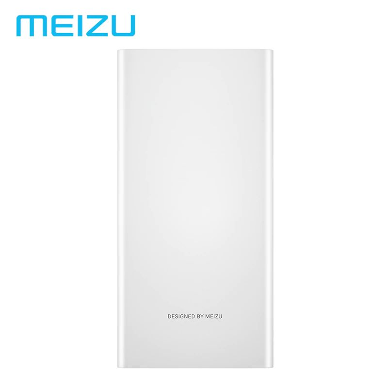 Meizu 10000mah Power Bank 3 (2)