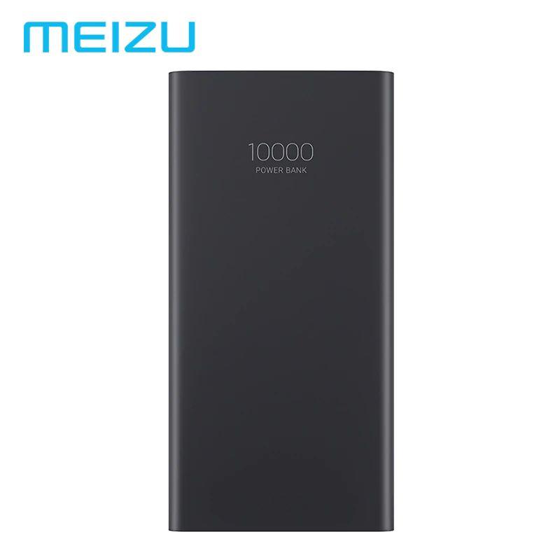 Meizu 10000mah Power Bank 3 (3)