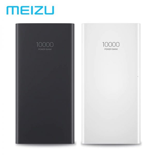 Meizu 10000mah Power Bank 3 (6)