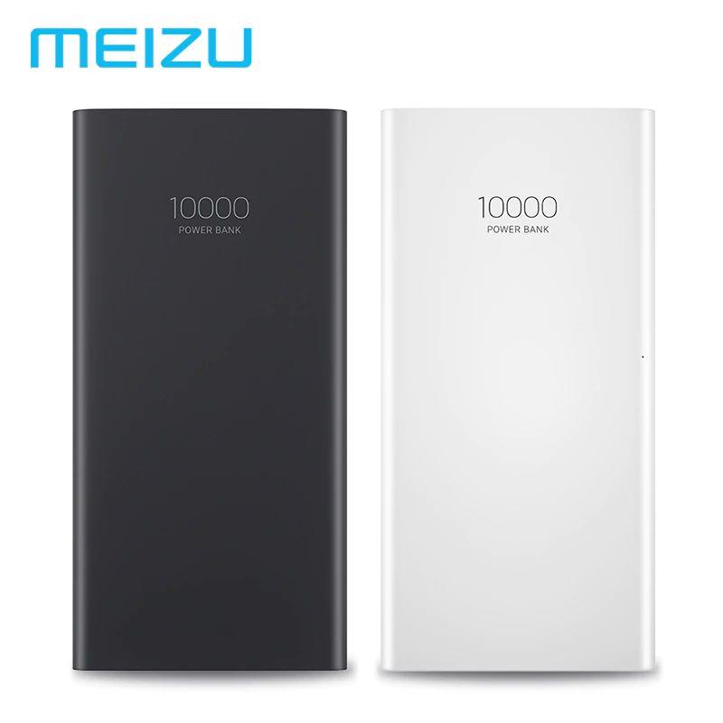 Meizu 10000mah Power Bank 3 (6)