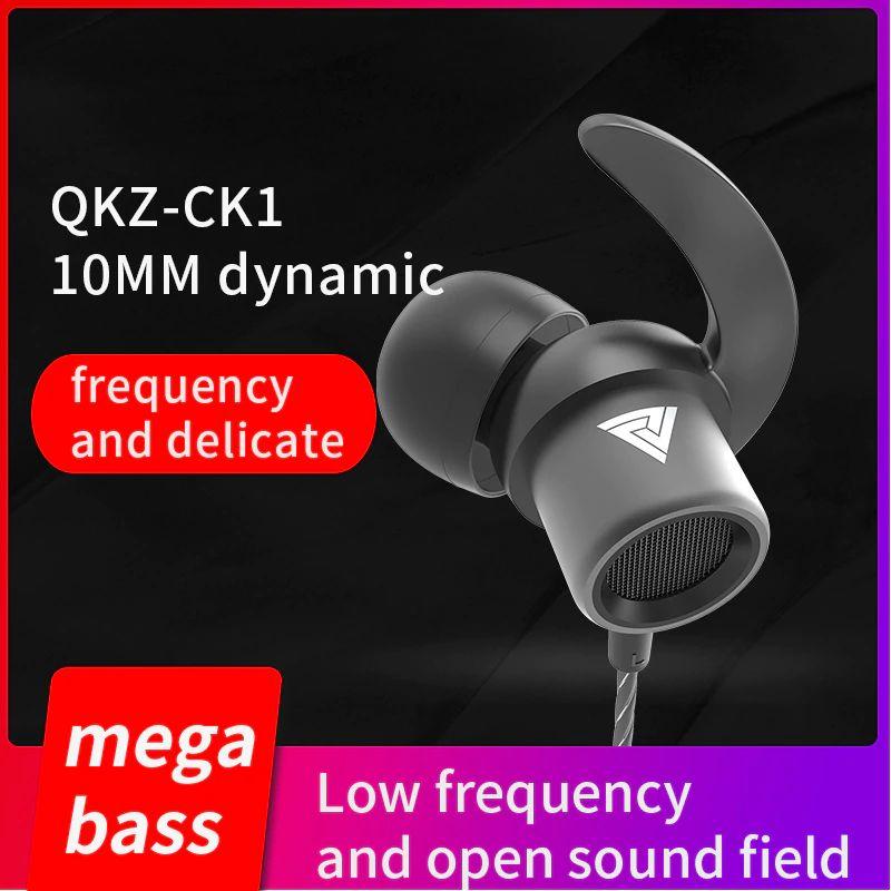 Qkz Ck1 Hd Hifi In Ear Earphones (4)