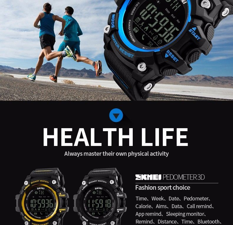 Skmei 1227 Bluetooth Smart Watch (11)