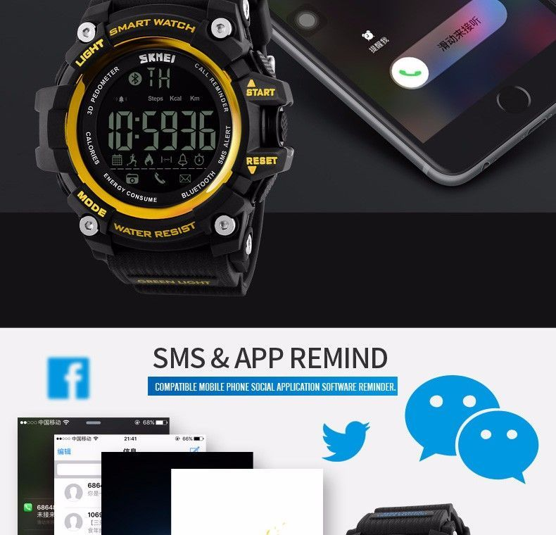 Skmei 1227 Bluetooth Smart Watch (13)