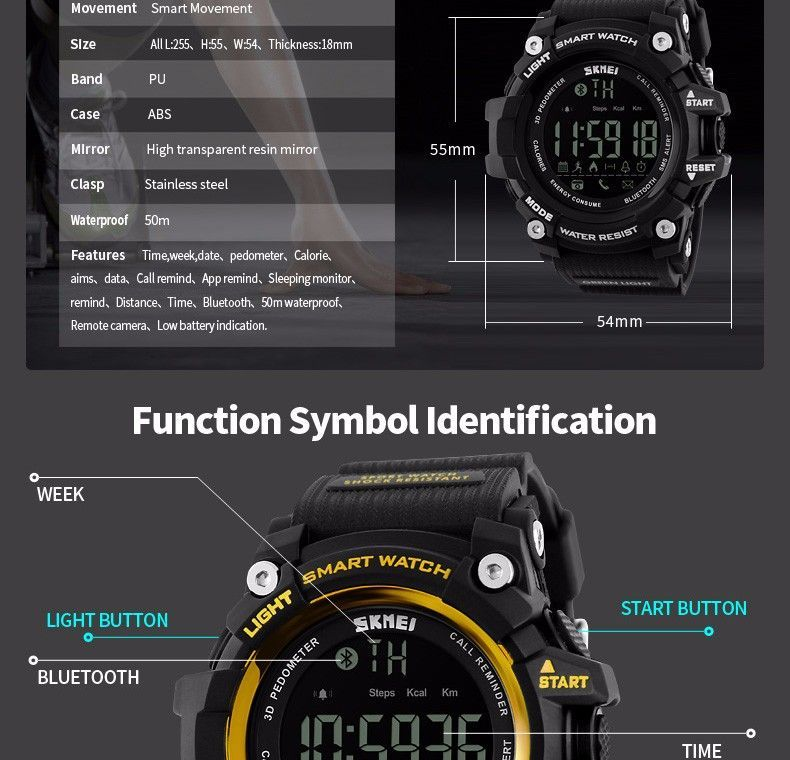 Skmei 1227 Bluetooth Smart Watch (14)