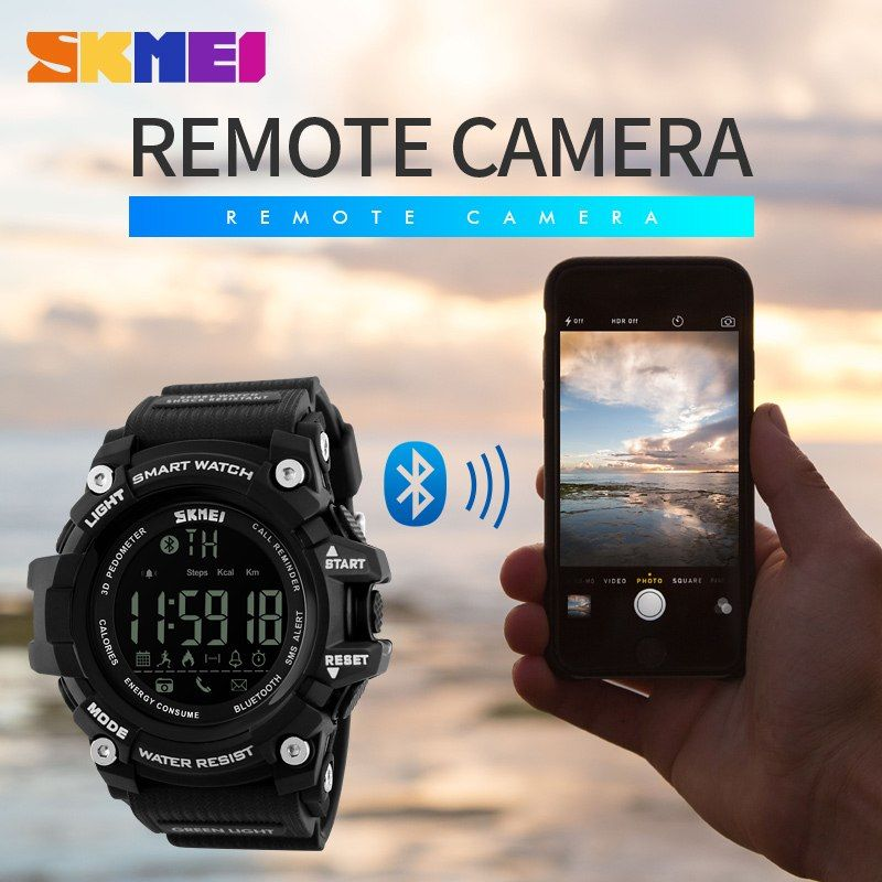 Skmei 1227 Bluetooth Smart Watch (5)