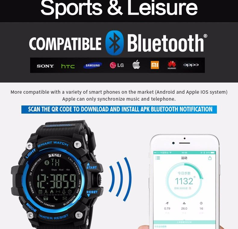 Skmei 1227 Bluetooth Smart Watch (8)
