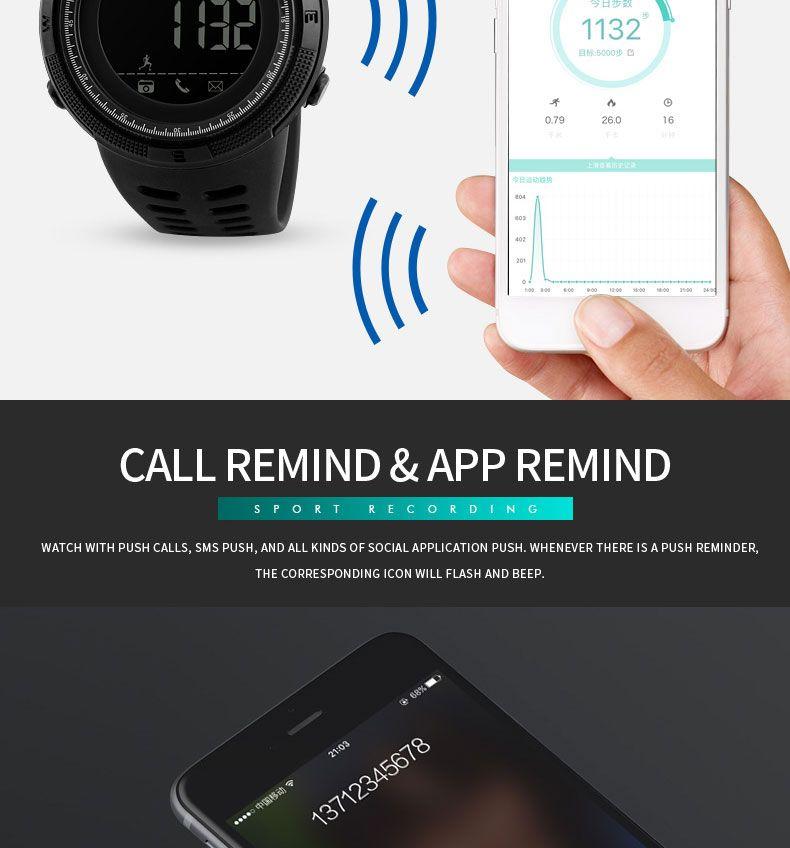 Skmei 1250 Sports Smart Digital Watch (11)