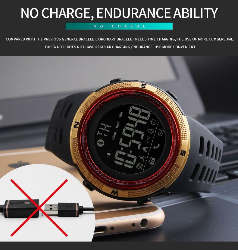 Skmei 1250 Sports Smart Digital Watch (13)