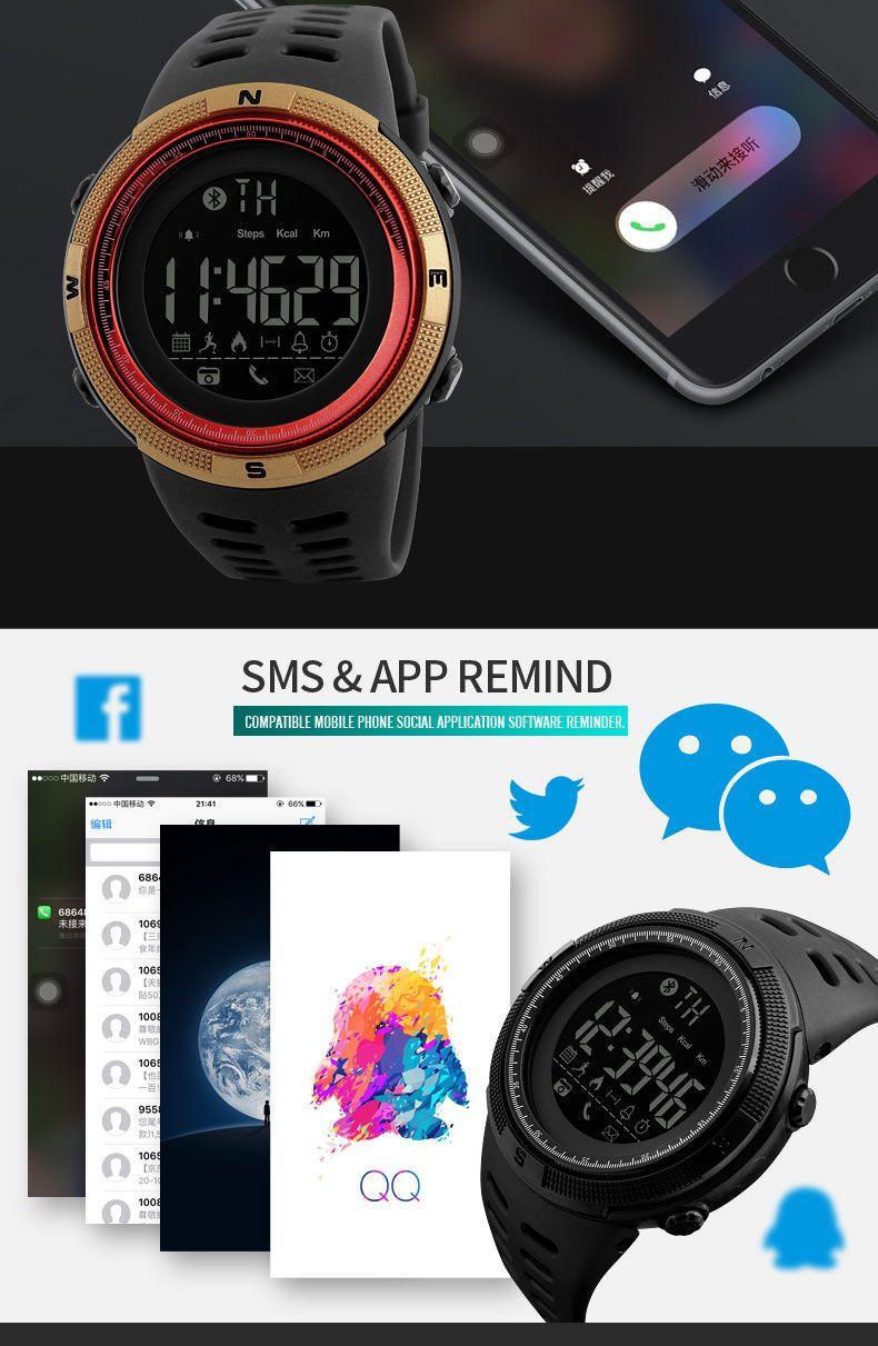 Skmei 1250 Sports Smart Digital Watch (6)