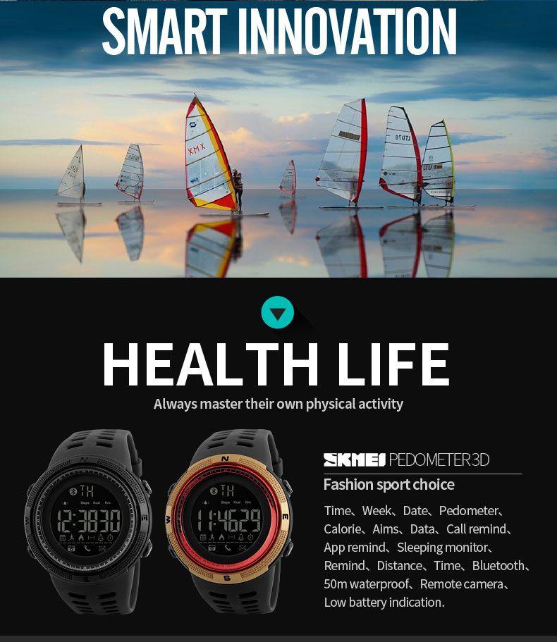 Skmei 1250 Sports Smart Digital Watch (8)