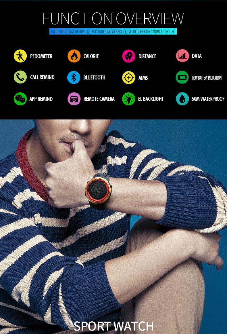 Skmei 1250 Sports Smart Digital Watch (9)
