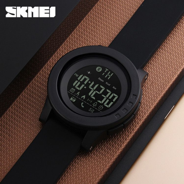 Skmei 1255 Men Women Smart Watch (2)