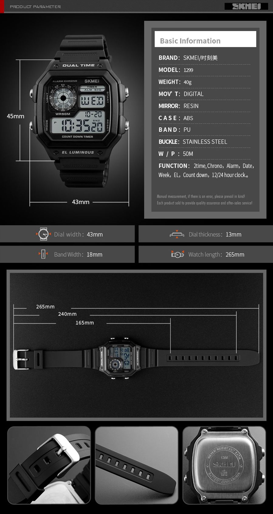 Skmei 1299 Digital Sports Watch (6)