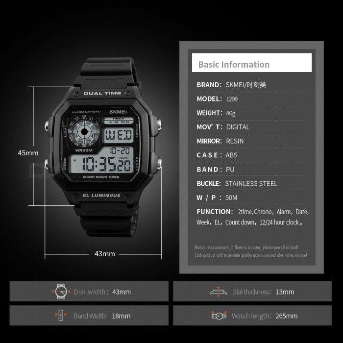 Skmei 1299 Digital Sports Watch (6)