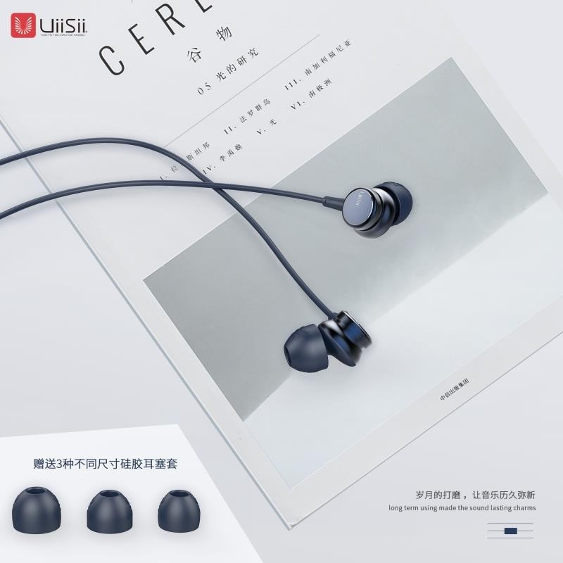 Uiisii Hm9 Wired Headset With Mic (8)