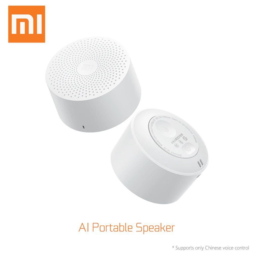Xiaomi Xiaoai Portable Bluetooth Speaker (2)